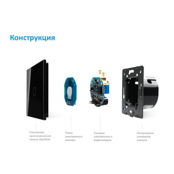 product-VL-C701D-12_image-701-12-Structure-0-1000×1000