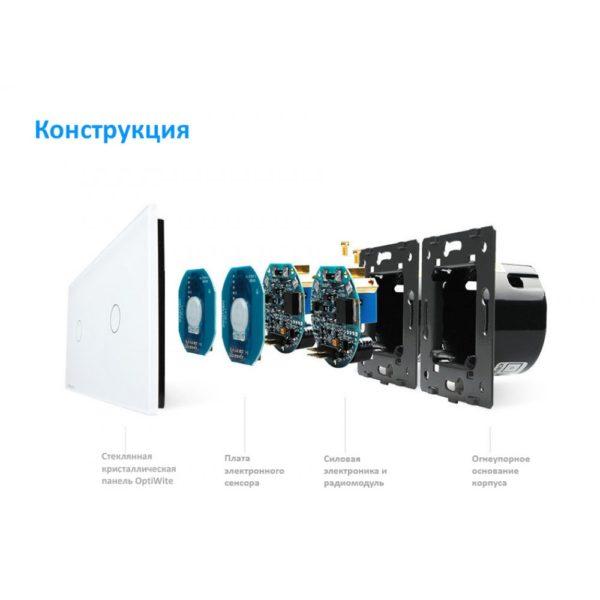 product-VL-C701R-11-VL-C701R-11_image-701-701-11-Structure-0-1000×1000 — копия