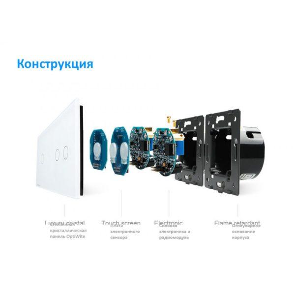 product-VL-C701R-11-VL-C702R-11_image-701-702-11-Structure-0-1000×1000